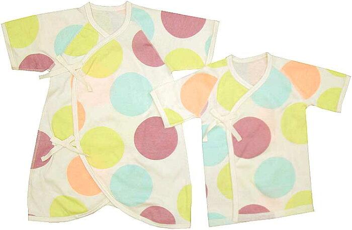 【メール便送料無料】BIGミックスドットプリント・コンビ肌着と短肌着 セット(日本製)新生児 肌着 外縫い縫製