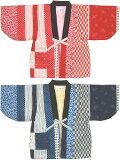別珍衿 はんてん(江戸小紋柄)ベビー・子供用 中綿入りあったか はんてん・日本製 男女児向き(120〜130cm)こども/半天/伴天/