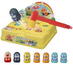【在庫品】アンパンマン ピコピコ!アンパ〜ンチゲーム[知育玩具・モグラたたき・運動・反射神経・…