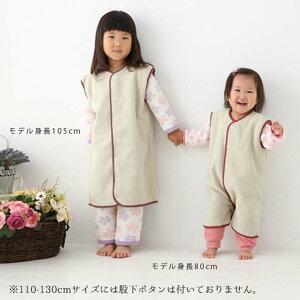 【着る毛布子供マイクロファイバーフリース節電対策寝具リルイベイビーマイクロフリースキッズスリーパー50-70cmクリアグローブ】
