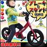 【送料無料】2歳から楽しめるペダルなし自転車ミニ グライダー MINI GLIDER 【D】[バランスバイク/ランニングバイク/子供用/キッズ用/乗用玩具]【楽ギフ_包装】【RCP】【05P13Dec14】