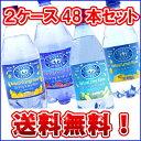 (炭酸水)48%OFF クリスタルガイザー スパークリング レモン・ライム・オレンジ・ベリー 532...