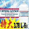 【送料無料】【6本入り】クリスタルガイザーガロン【CRYSTAL GEYSER】3.78L×6本入り【D】[CRYSTAL GEYSER/炭酸/ミネラルウォーター/軟水]【楽ギフ_包装】【RCP】 [NTCG]