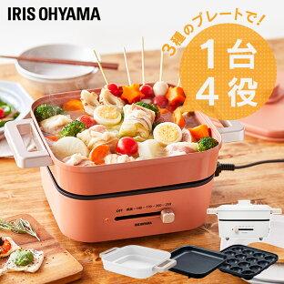 グリル鍋 3枚プレート IGU-P3-I IGU-P3-D グレー オレンジ送料無料 グリル 鍋 なべ 卓上 電気 ホットプレート 煮物 なべ料理 焼肉 お好み焼き たこ焼き アイリスオーヤマの画像
