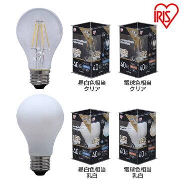 LEDフィラメント電球 E26 40W 調光 昼白色・電球色(485lm) クリア・乳白 LDA4N-G/D-FC・LDA4L-G/D-FC・LDA4N-G/D-FW・LDA4L-G/D-FW アイリスオーヤマ[cpir]