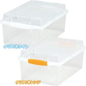 DVDボックスDVB-35クリア/ホワイト・クリア/オレンジ