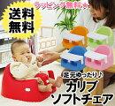 カリブソフトチェアートレイ付きグリーン・オレンジ・ブルー【D】