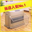 【送料無料】ファンヒーター吹出し口ガード DG-600シャンパンゴールド[アイリスオーヤマ/子供...