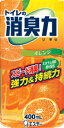 トイレの消臭力Rオレンジ【D】【Uni】【RCP】