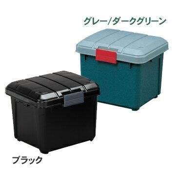 RVBOX400グレーダークグリーンブラックブラックアイリスオーヤマ 収納ボックスコンテナ 収納ボックス収納ケース
