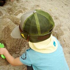 おひさまガード【P】【D】[帽子用/日よけ/暑さ対策/紫外線対策]