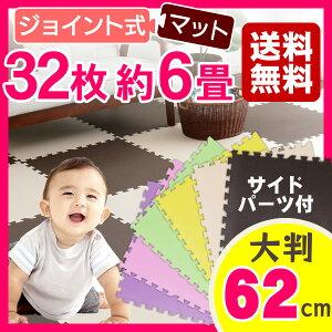 【送料無料】【6畳分・32枚セット】大判MeitokuカラージョイントマットJTM-62ベージュ×ブラウン・ベージュ×グリーン・ベージュ×ピンク・ベージュ×イエロー・ベージュ×パープル【D】【赤ちゃんプレイマット騒音防音フロアマット】【10P30Nov14】