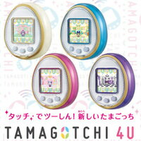 【送料無料】バンダイ TAMAGGOTCHI 4U たまごっち4U ホワイト・ピンク・ブルー・…