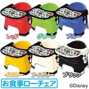 テーブル ミッキー ミニー・プー Disneyzone