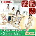 【送料無料】【子供 椅子】チョイスキッズ【キッズ家具 ベンチ 木製チェア 子供部屋 ダイニングチェア】Noz CH-KIDS-NA 全7色【TD】【RCP】