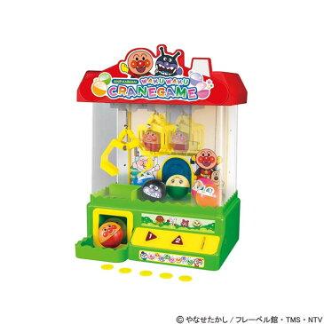 【送料無料】【アンパンマン おもちゃ】アンパンマン NEWわくわくクレーンゲーム【知育玩具 ベビー 幼児】アガツマ 【取寄品】【TC】【楽ギフ_包装】