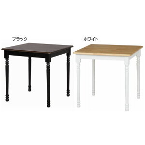 【ダイニングテーブルテーブルダイニング食卓テーブル机マキアート2人用テーブルダイニングテーブルマキアート3点用】