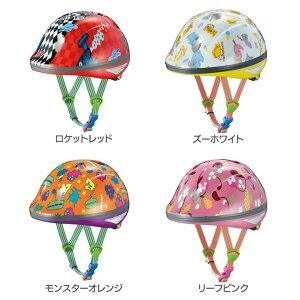 【OGKKABUTO自転車用ヘルメット子供用47〜51cmPEACHKIDSピーチキッズOGKカブト】