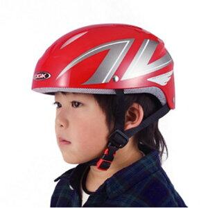 【送料無料】幼児用ヘルメット【国内安全基準のSG規格品】【OGKKABUTO自転車用ヘルメット】KIDS-X8キッズ-X8【子供用53〜54cm】OGKカブトレッド・マットブラック・ピンク・ライトブルー・ブルー【D】【RCP】【鈴市商店】