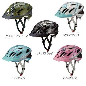 【OGKKABUTO自転車用ヘルメット子供用56〜58cmWR−JOGKカブト】