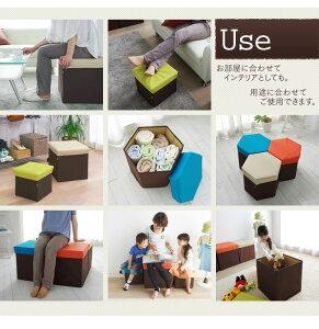≪収納BOXなのに椅子になる!≫BOXスツール【スクエア】Sサイズ【D】ベージュ・グリーン・ブルー・オレンジ