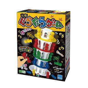 KG-001 ぐらぐらゲーム なつかしおもちゃ バランスケーム おもちゃ パーティゲーム ロングセラー みんなで遊ぶ なつかしおもちゃパーティゲーム なつかしおもちゃみんなで遊ぶ カワダ 【TC】 【取寄品】