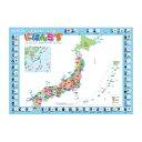くもん おふろでレッスン にほんちず 日本地図 ポスター 勉強 知育玩具 日本地図勉強 日本地図知育玩具 ポスター勉強 勉強日本地図 知育玩具日本地図 勉強ポスター くもん 【TC】