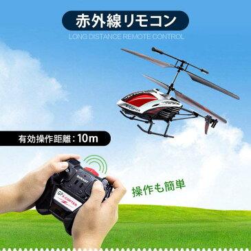 ラジコンヘリコプター G610マルチコプター ラジコンヘリ 飛行機 USB ホビー 玩具 おもちゃ 【TD】 【代引不可】