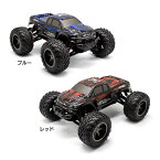モンスタートラック S911-B送料無料 ラジコン 車 ラジコンカー ホビー 玩具 おもちゃ ブルー・レッド【TD】 【代引不可】