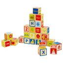 ハペ HAPE ABCブロックス E0419Aおもちゃ 知育玩具 木のおもちゃ 木製ブロック 【TC】