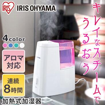 加湿器 卓上 加熱式加湿器 SHM-120D グリーン ・ブルー ・ピンク・クリア アイリスオーヤマ【3P07Nov15】