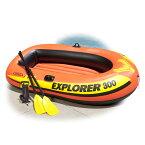 エクスプローラー300ボートセット 58332ビニールボート ボート 子供用 3人乗り 3人 手漕ぎ プール 海 インテックス INTEX 【D】
