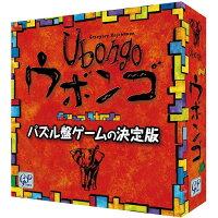 \在庫限り/ ウボンゴ スタンダード版 ボードゲーム パーティ ゲーム ボード GP 【TC】