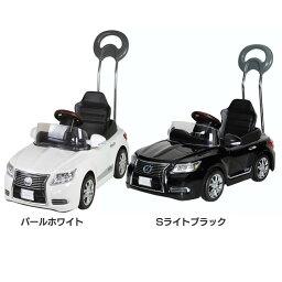 押手付ペダルカーニュー レクサスLS600hL 送料無料 押手付 レクサス ペダルカー 日本製 パールホワイト Sライトブラック【D】