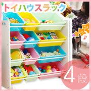 おもちゃ パステル トイハウスラック ボックス マガジンラック キッズボックス