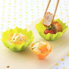シリコン野菜カップ アーネスト