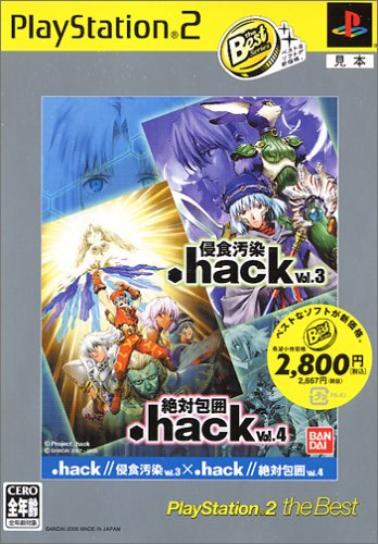.hack//Vol.3×Vol.4 PlayStation 2 the Best画像