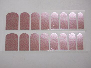 【メール便OK】メタリックネイルホイル ヒョウ柄 ピンクシルバー 16pcs    ミンクスと並ぶネイルシール