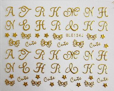 【メール便OK】ネイルシール679 イニシャル リボン 星 ゴールド
