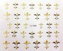 【メール便OK】ネイルシール755 ブラック ゴールド箔ステッカー ユリの紋章 ゴシック