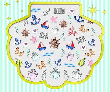 【メール便OK】ビーエヌパッケージなし サマーネイルシール135 イカリ 貝 クマノミ ヨット サンゴ