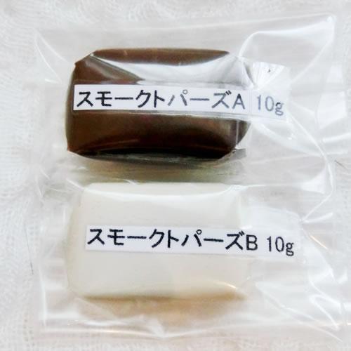 デコ・手作りアクセサリーパーツ用品>粘土状・接着剤[デコリシャスグルー]>03 スモークトパーズ[デコリシャスグルー]