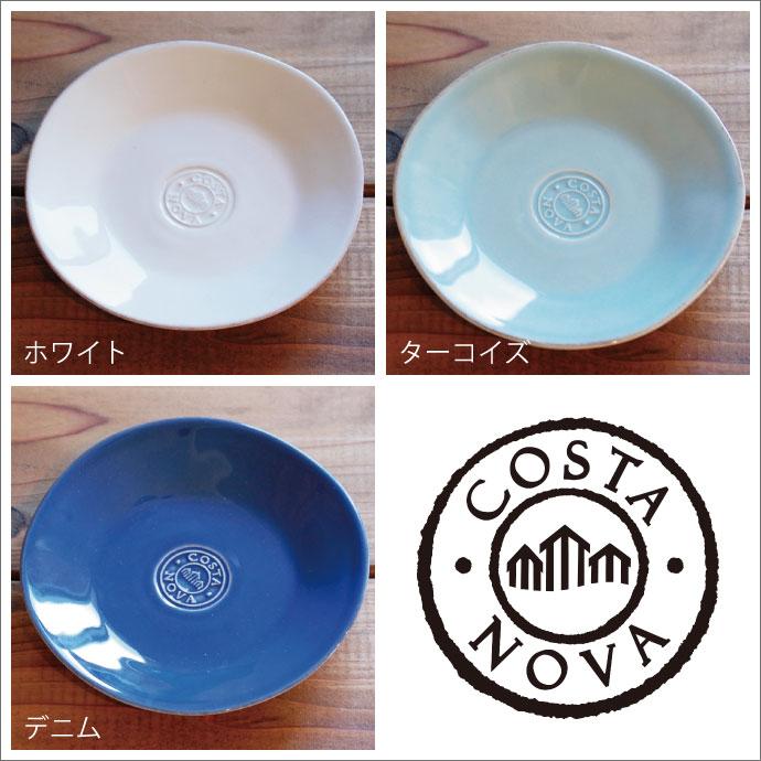 キッチン>食器>COSTA NOVA