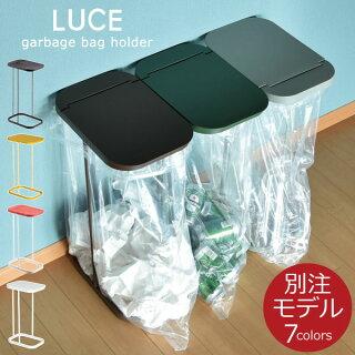 ゴミ箱/ダストボックス