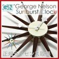 正規ライセンス取得GeorgeNelsonジョージ・ネルソンサンバーストクロックネルソンクロック時計掛け時計掛時計壁掛け時計壁掛時計おしゃれウォールクロックデザイナーリビング大型モダンインテリア雑貨復刻版リプロダクト贈り物