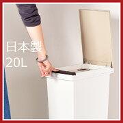 エバンプッシュペール ボックス おしゃれ オシャレ キッチン インテリア リビング デザイン カウンター スクエア アスベル
