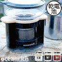 コーヒーメーカー コーヒーミル コーヒーマシン コーヒー ドリップ ドリッパー おしゃれ おまけ付き 珈琲 ステンレス 自動 電動式 電池式