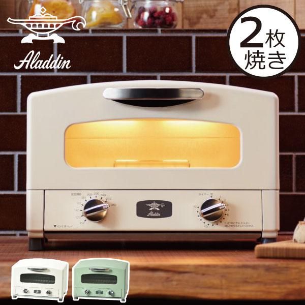 トースター, オーブントースター  2 2 AET-GS13B ( Aladdin )