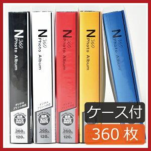 フォト360アルバム アルバム ...