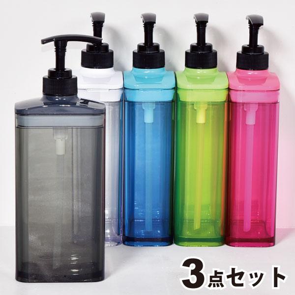 日本製 HAYUR ハユール ソープディスペンサー 3個セット シャンプーボトル ディスペンサー ボトル シャンプー ボディソープ コンディショナー ハンドソープボトル 詰め替えボトル キッチン ソープボトル 北欧 おしゃれ インテリア雑貨 リッチェル